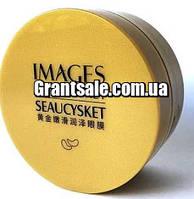 Гідрогелеві золоті патчі Images Beautecret Seaucysket Eye Mask c колагеном