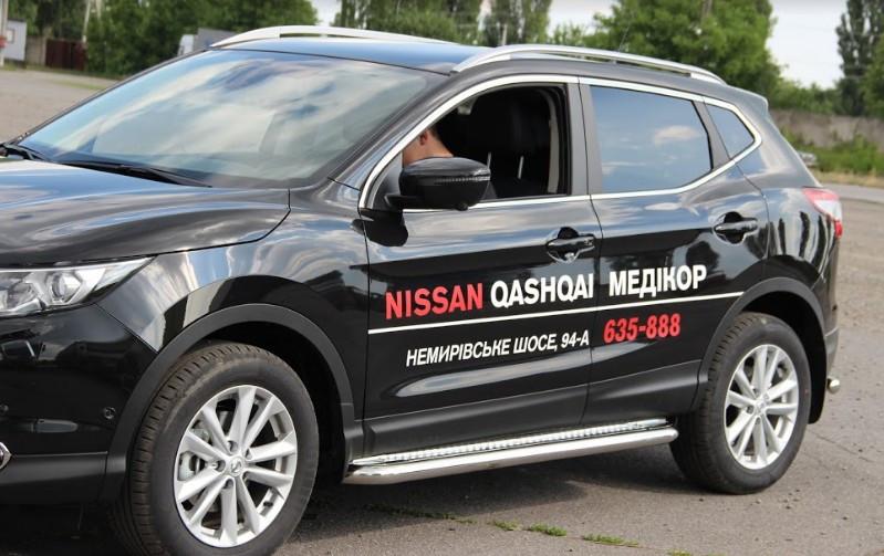 Пороги Nissan Qashqai J11 2014-