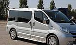 Пороги Opel Vivaro 2001-2013 коротка база, фото 2