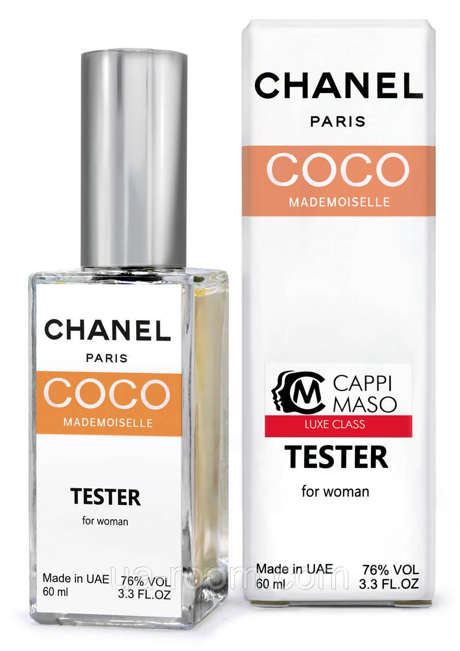 Тестер DUTYFREE женский Chanel Coco Mademoiselle, 60 мл.