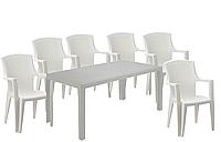 Набор садовой мебели Joker+6 кресел Eden белый производство Италия
