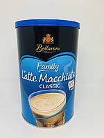 Капучино Bellarom family latte Macchiato Classico 500 г