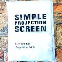Экран для проектора настенный белый Simple projection screen 100 дюймов Соотношение сторон 16:9 Реальные фото