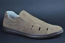 Мужские комфортные туфли нубуковые цвета латте Bastion 19031