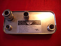 Теплообменник вторичный ГВС Hermann Micra 2, Smicra (14 пластин)