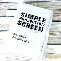 Проекционный натяжной экран настенный Белое полотно Ткань для экрана проектора 100 дюймов Оригинальные фото