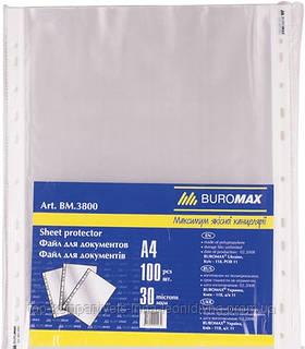 Файл А4 + 30 мкм BUROMAX, глянцевый (100шт/уп)