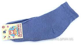 Шкарпетки дитячі ТОП-ТАП 18-20 р) 29-31 сіро-блакитний (Д-102)