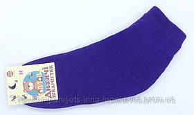 Носки детские ТОП-ТАП 18-20р 29-31 фиолетовый (Д-102)