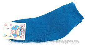 Шкарпетки дитячі ТОП-ТАП 20-22р 32-34 бірюзовий (Д-102)