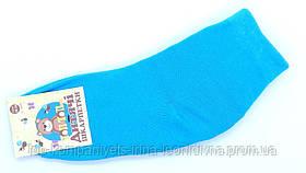 Шкарпетки дитячі ТОП-ТАП 20-22р 32-34 блакитний (Д-102)