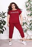 Трикотажный женский костюм летний Размер 48-50 52-54 56-58 60-62 В наличии 4 цвета, фото 6