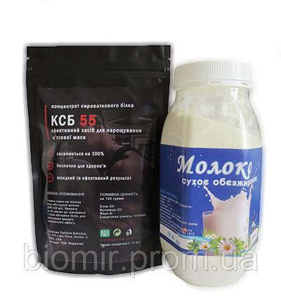 купить сывороточный протеин украина
