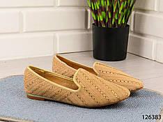 """Балетки, мокасины бежевые """"Vayner"""" эко замша, легкая, повседневная, удобная женская обувь"""