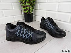 """Кроссовки, мокасины, кеды черные """"Gorro"""" ЭВА, повседневная, удобная, весенняя, мужская обувь"""