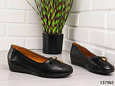 """Туфли женские, лоферы женские, балетки женские, мокасины женские черные """"Laney"""", эко кожа, повседневная обувь"""