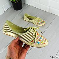 """Мокасины женские, бежевые """"Miny"""" текстильные, слипоны женские, кроссовки женские, обувь женская повседневная"""
