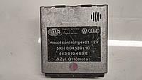 Блок управления двигателем Audi 100 C3 C4 №92 443919465e 5kh004139-10 5kh00413910