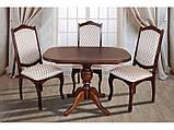 Стол обеденный раскладной Триумф (Орех/Венге), фото 7