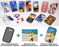 Печать на чехле для Samsung G110 Galaxy Pocket 2 (Cиликон/TPU)