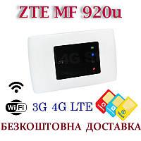 ZTE MF 920u 3G/4G/LTE мобильный WiFi Роутер Киевстар/Vodafone/Lifecell+2 выход. под антенну
