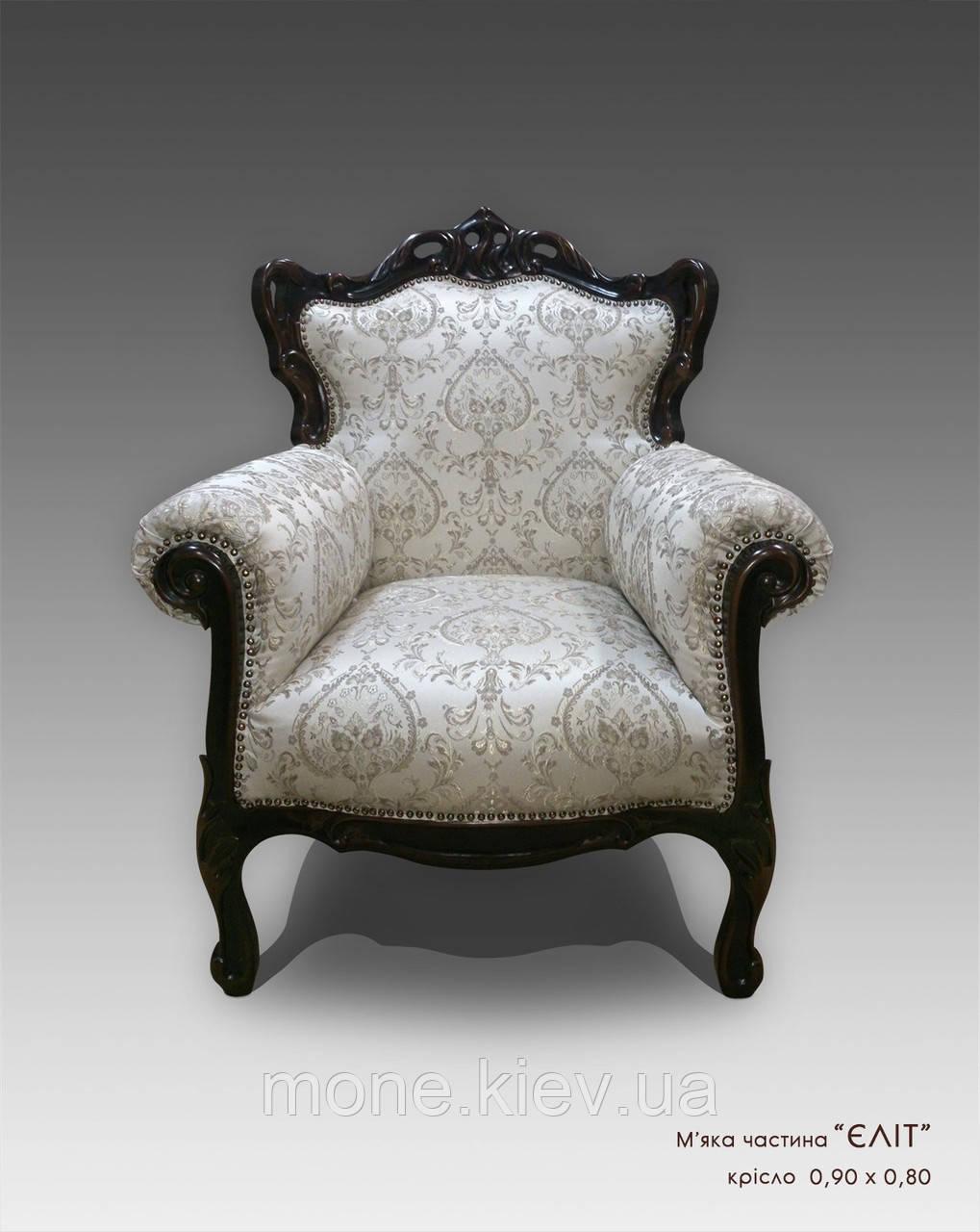 Кресло Элит из массива