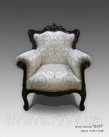Кресло Элит из массива, фото 2