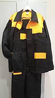 Костюм рабочий с желтыми вставками. Размер 54-56