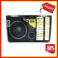 Портативний радіоприймач Golon RX-M50, радіоприймач на батареї, портативний радіоприймач