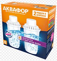 Сменные картриджи для фильтров воды аквафор в 100-6,комплектующие к бытовым фильтрам