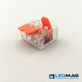 Клеммник для проводов на 3 провода WT-463. Клемма для проводов