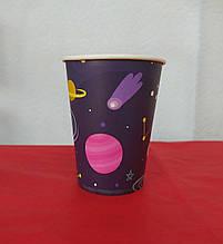"Набір паперових стаканів принт ""Космос"" 250мл 5шт."