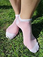 Жіночі шкарпетки мода