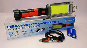 Ліхтар X. BAIL BL-ZJ-8859-B-COB WORK LIGHT