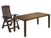 Набор садовой мебели Joker + 6 кресел Gold коричневый производство Италия