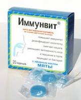Иммунвит - фитокарамель в ассортименте, 20 леденцов
