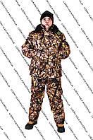 Костюм зимний для охоты и рыбалки  Камыш Золотой  -25С