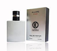 Реплика Chanel Allure Homme Sport (Шанель Аллюр Хомм Спорт) 30 мл.