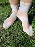 Жіночі бавовняні шкарпетки