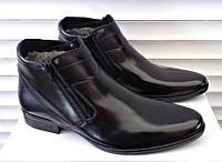 Классические кожаные ботинки