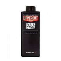 Пудра перукарня Uppercut Deluxe Barber Powder 250 гр