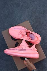 Кроссовки Adidas Yeezy Boost 350 Pink. Женские кроссовки Адидас Изи Буст розовые