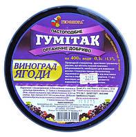 Органическое  удобрение  «Гумитак» (виноград и ягоды)  0,5л
