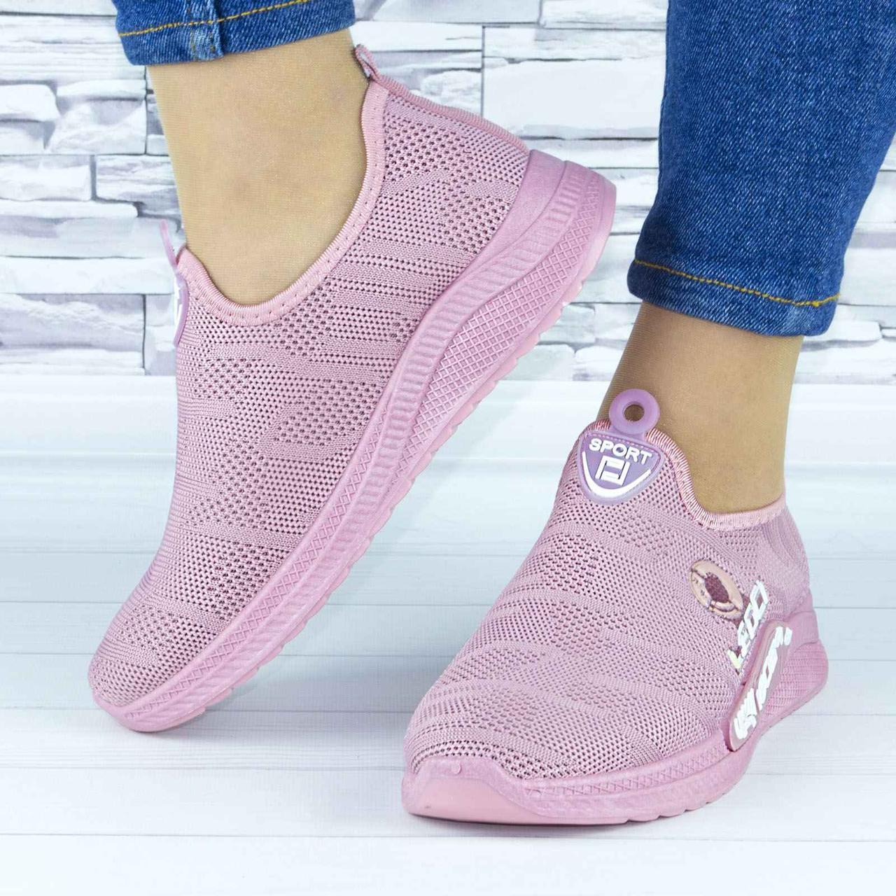 Кроссовки женские розовые текстильные сеточка (b-659)