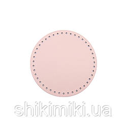 Дно для сумки круглое (16 см), цвет розовый