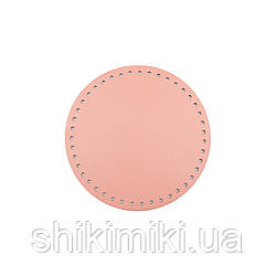 Дно для сумки круглое (16 см), цвет розовая пудра