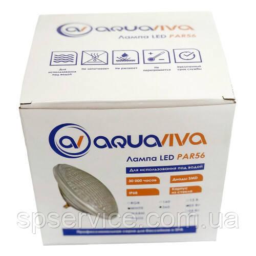 Сменная лампа галогеновая PAR56-300Вт для освещения бассейнов и SPA