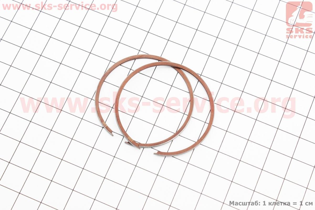 Кільця поршневі Suzuki AD50 41мм +1,00 (336628)
