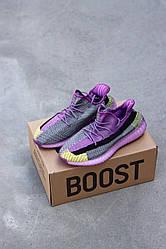 Кроссовки Adidas Yeezy Boost 350 v2 Yeshaya. Женские кроссовки Адидас Изи Буст фиолетовые