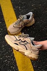 Кожаные кроссовки Adidas Ozweego Beige 36-40р. Бежевые кроссовки Адидас Озвиго кожа